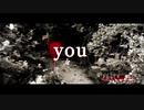 【ひぐらしのなく頃に】You (英語ver) | 【RAYSIA】