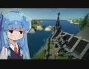 【Minecraft村作り】琴葉てくとぴあ村 #18【VOICEROID実況】