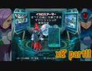 【ロックマンX8】ロックマンXシリーズ全部やる8 part11 【装備集め】