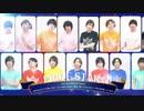 【SideM】PRIDE STAR  ~M@KE YOU PROUD~ DAY1 / EXCELLENT BLUE Side ver.