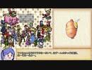 【ゆっくり】ざくざくアクターズ・解説プレイ64【biimシステム】