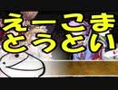 【実況】大樹奔走-東方の迷宮2Plus-【Part25】