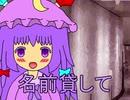 れ_み_ぱ_ち_ぇ_日_和 04.1