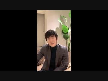 三浦 春 馬 インスタ ライブ