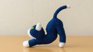 伸び猫あみぐるみを編んでみた