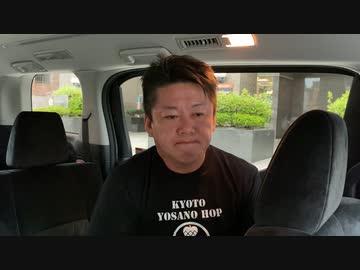 『有名人の自殺について思うことをお話しします - 堀江貴文 ホリエモン』のサムネイル