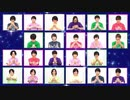「PRIDE STAR ~M@KE YOU PROUD〜」(PERFECT BLUE Side Ver.)