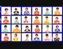 「PRIDE STAR ~M@KE YOU PROUD~」(EXCELLENT BLUE Side Ver.)