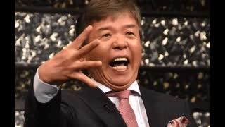 【mad】村上ショージ エクスタシー大阪 牛丼大盛りver【静止画】