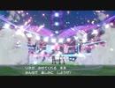【初見実況】手探りソード #45(終)【ポケモン】
