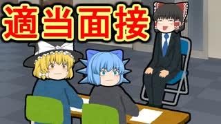 【ゆっくり茶番動画投稿1周年記念】(第一