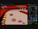 【RTA[speedrun.com 2nd]】SFC F-ZERO Grand Prix Master 40:41.88 (ニコ生)