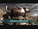 亀〇戦士ガンボルバトルオペレーション2  ドム・バラッジ