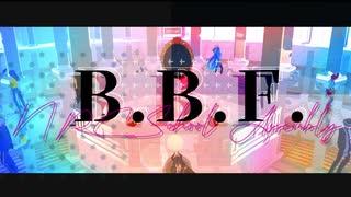 【MMDツイステ】B.B.F.【NRC生オールキャ