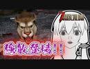【7 Days To Die】撲殺天使ゆかりの生存戦略α19(b163) 6回...