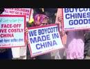 インドの反撃・中国製品にノー!
