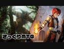 【実写MTG】さっくりMTG#19 【モダン/Amulet Titan, UR Delver】