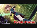 Parade d'amour ~歌織・奈緒・伊織・エミリー~