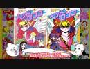 【ゆっくり解説】伝説のビックリマン少女漫画!?愛の戦士ヘッドロココ!!【ぴょんぴょん】