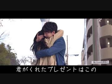 男 love lyrics 髭 dism official i