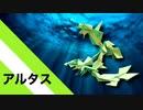 """【折り紙】「アルタス」 14枚【深海】/【origami】 """"Altus"""" 14 sheets【deep】"""