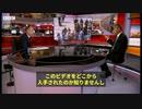 駐英中国大使、BBC番組でウイグル人の強制収用否定 ビデオを見せられ