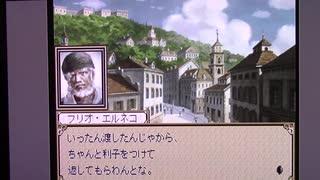 【実況・ファミコンナビ Vol.543】大航海時代IVポルトエシュタード①(PlayStation)