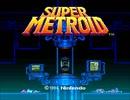 MT3.スーパーメトロイド 01/15 オープニング~スペースコロニー