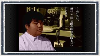 ◆学校であった怖い話 実況プレイ◆part7
