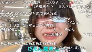【ニコ生・ゆのん】ぴえんⅡ【お散歩可愛い】