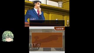 「逆転裁判123」レギールングIN裁判「ゆっくり実況」part7‐5