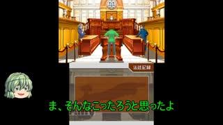 「逆転裁判123」レギールングIN裁判「ゆっくり実況」part7‐6