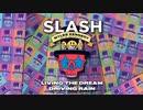 Slash ft. Myles Kennedy & The Conspirators - Driving Rain[歌詞.和訳.解説]
