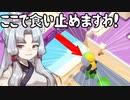 【GoodJob!】道徳が死んでないタコ姉の職場物語 #08【東北姉...