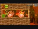 マリオメーカー2:嫌らしめのギミックを詰め込んだコース実況プレイ
