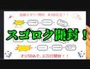 ★遊戯王★オリパ開封#200記念スペシャル!