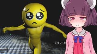 きりたんvsぴえんホラーゲーム【PIEN-ぴえん-】