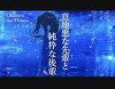 【♯47】タバコな先輩と,そんな先輩を気にする後輩【Okano's ボイスドラマ】