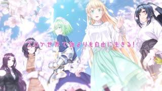 【公式】マジカル★エクスプローラー 特別