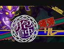 【HearthStone】ハースストーン で 遊ぼうぜ!part21【ゆかマキ】