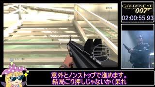 【完】biim式 ゴールデンアイ007(wii)