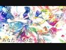 【鏡音リン】恋願う螺鈿蛇【初作曲】