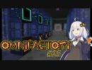 【Minecraft】あかりよろず工場 with GregTech C.E. #25【VOICEROID実況】