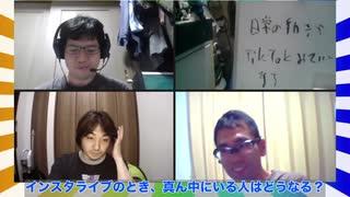 人気の「お手てつないで」動画 219本 - ニコニコ動画