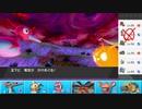 【ポケモン剣盾】まったりランクバトルinガラル 206【ポリゴン2】