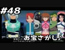 【実況】ヒューマとガジュマで語るテイルズオブリバース実況!! part48