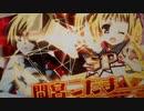 【パチンコ】P緋弾のアリアAA FE【3rd Bullet】