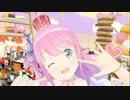 【お菓子の国の】 姫森ルーナの3Dお披露目回まとめ 【かわいいお姫様】