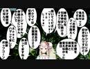 【にじさんじノンストップ雑談王】エルフのえる、約8,600字におよぶ雑談まとめ