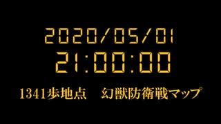 【2053歩】FF6 極限低歩数攻略 season2 pa